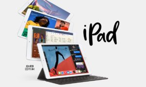 iPad 第8代