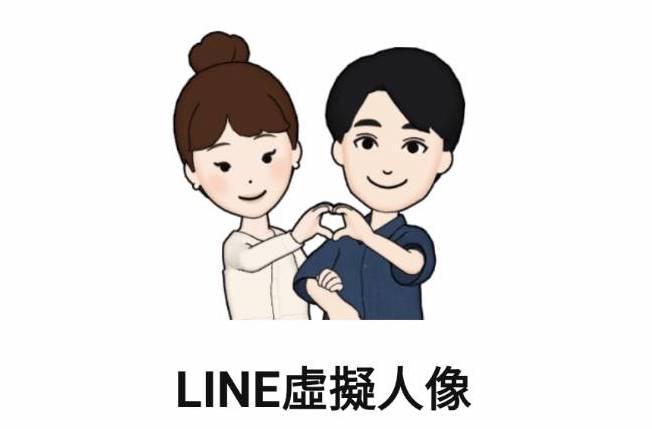 Line 虛擬人像 Logo